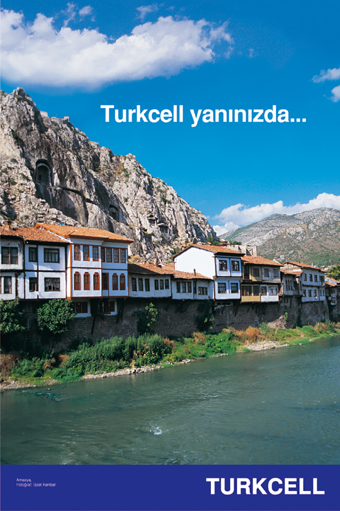"""Turkcell """"Turkcell Yanınızda"""" Kampanyası"""
